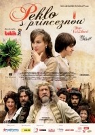 IT IS HELL WITH PRINCESS (2009)